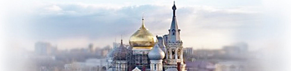 Одесский Свято-Пантелеимоновский мужской монастырь