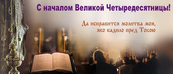 Пантелеимоновский листок №3